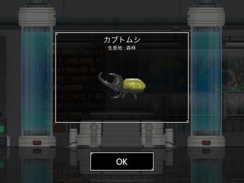 world-6