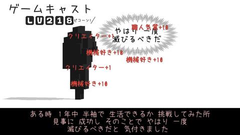 namae_r-26