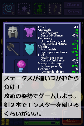 dunraid02_06