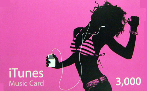 itunes_music_card