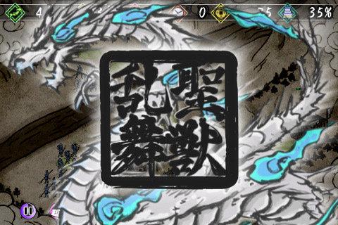 shogundefense04