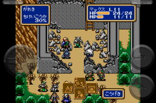 shiningforce06