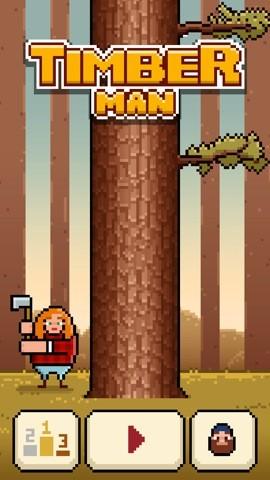 tree_wood_1