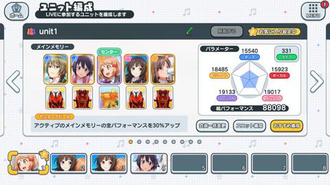 idolr-1