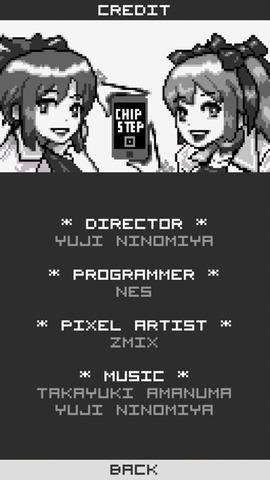 chip-1