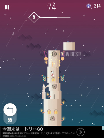 tower-6