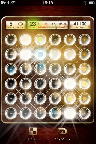 regencylights01