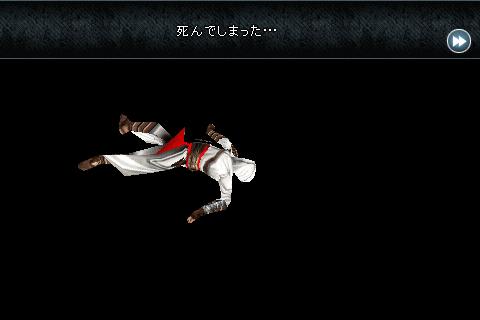 assassinsaltir03