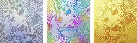 th_image4-1