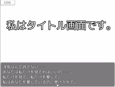 2019-07-01_17h56_17