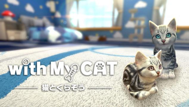 With ゲーム ゲームカタログ@Wiki ~名作からクソゲーまで~【8/29更新】