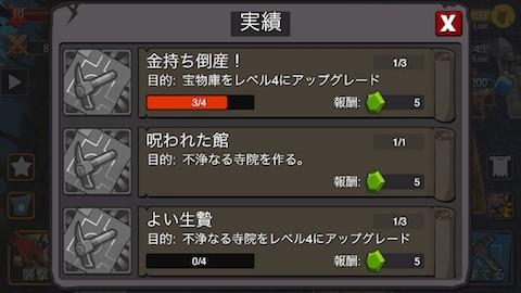 dungeonkeep3