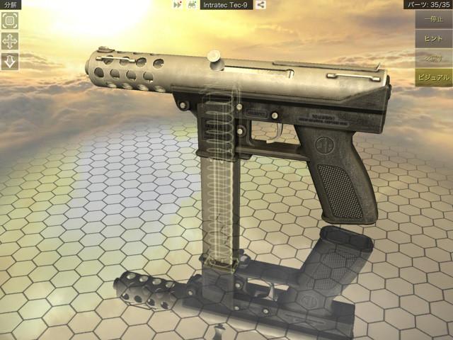 world of guns レビュー 精巧に作られた銃を分解 組立するパズル