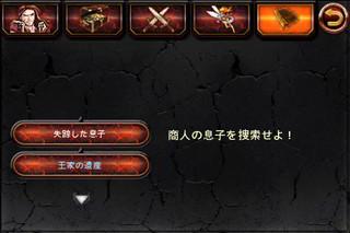 darkquest_01