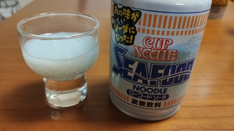cup_0003