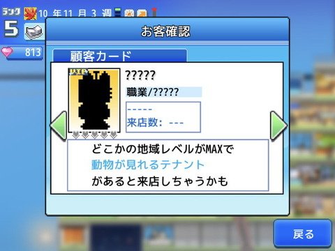 depart2_07