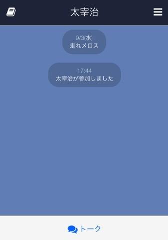 dazai1
