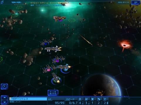 starships_rr1