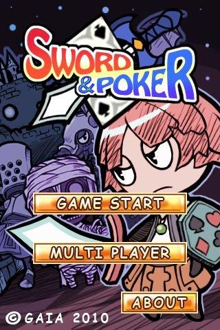 sword_poker1_01