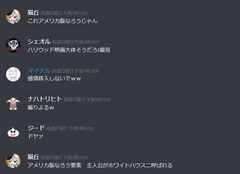 2019-04-26_21h26_27
