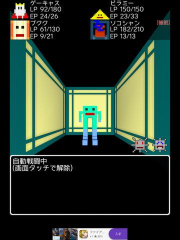 enter1-2