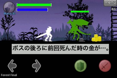 dragonslasher02