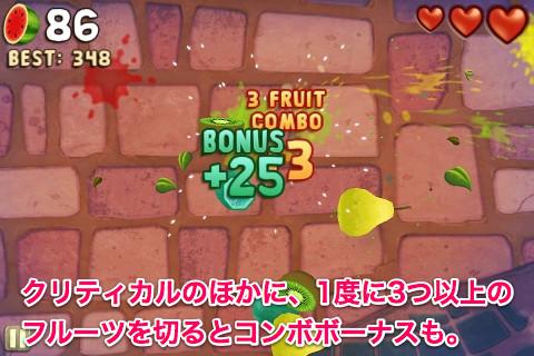 fruit04