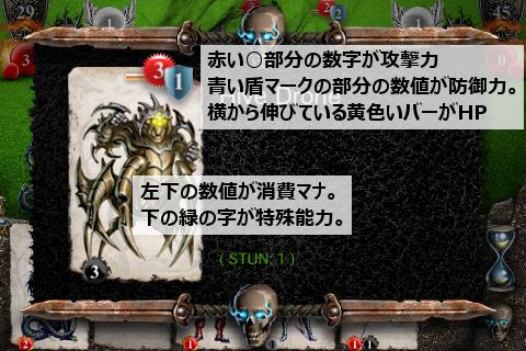heroesblade_01