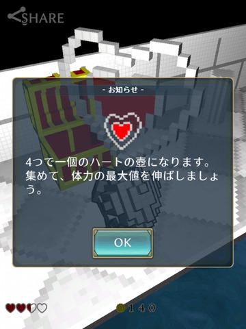 fai-5
