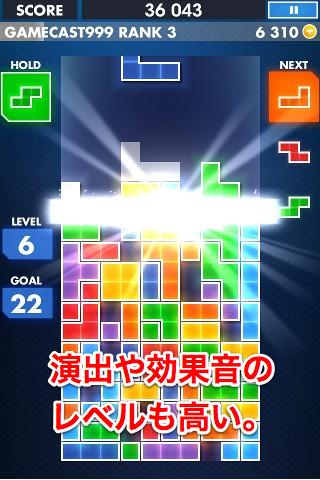 tetris03