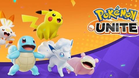 Download-Pokemon-Unite