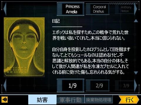 epoch006