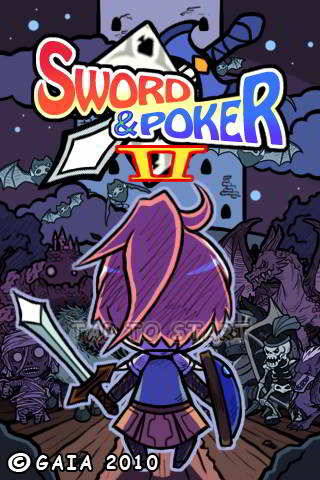 sword_poker2_06