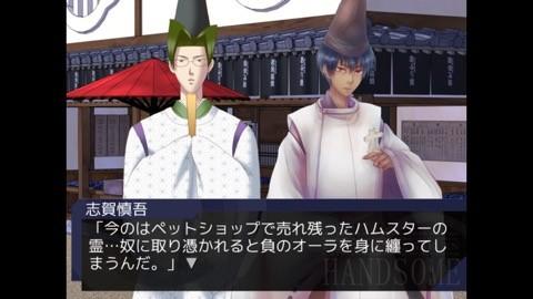 gakuen_ito1
