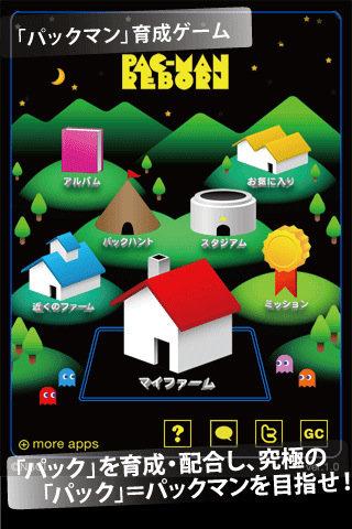 20110118sale11