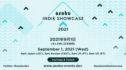 Asobu_Indie_Showcase_2021_Thumbnail_info