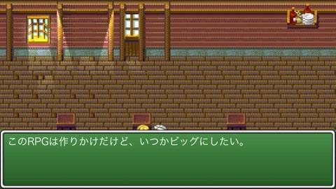 gamecast1