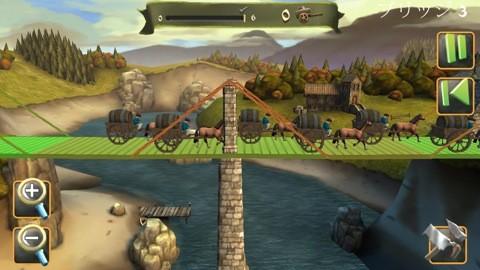 bridge_con06
