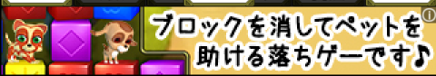sumaho_oti