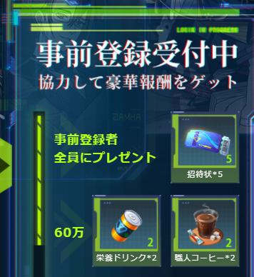 2021-09-16_13h52_52