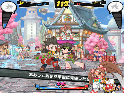 fight-11