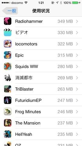 iPhone___1