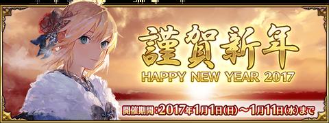 banner_101101852