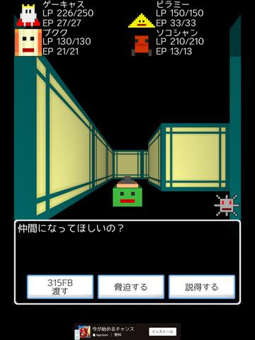 enter1-3