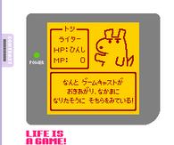 2019-04-10_14h57_14