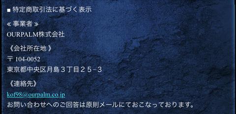 2017-03-02_16-39-29_000