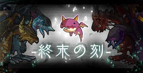 event_banner_R