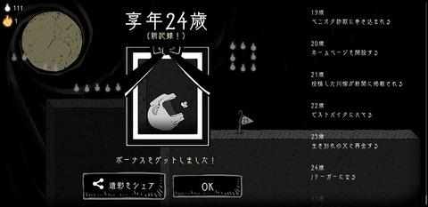 asaScreenshot_20171122-191739