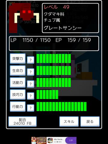 enter1-11