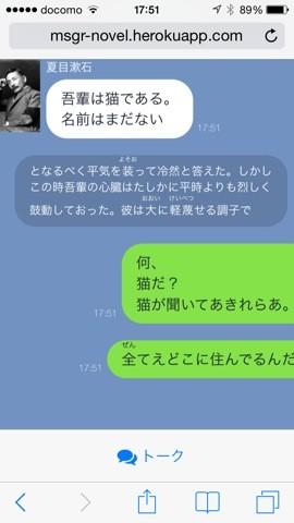 dazai5